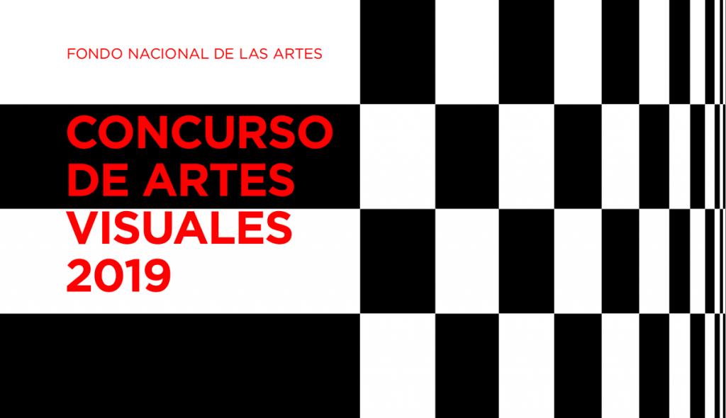 Concurso de Artes Visuales 2019