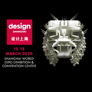 Design Shanghai ba