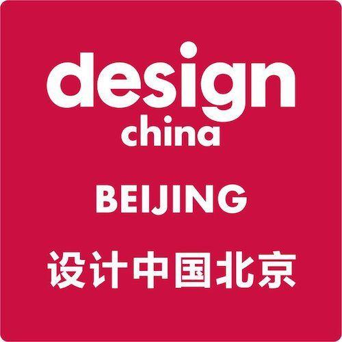 design-beijing