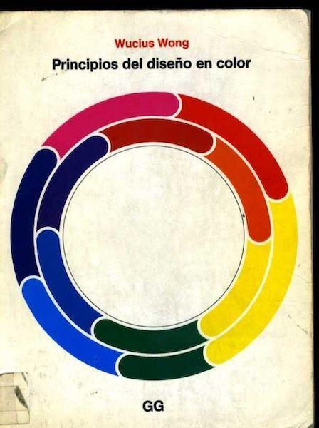 principios del diseño en color wucius wong. Libros diseño industrial.