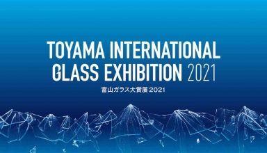 Concurso arte contemporáneo vidrio