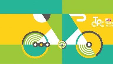 Taipei Cycle D&I