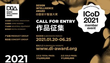Concurso China Design Intelligence