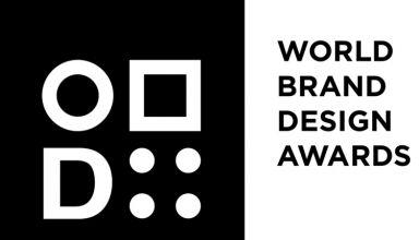 Concurso World Brand Design