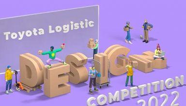 Concurso diseño logístico Toyota