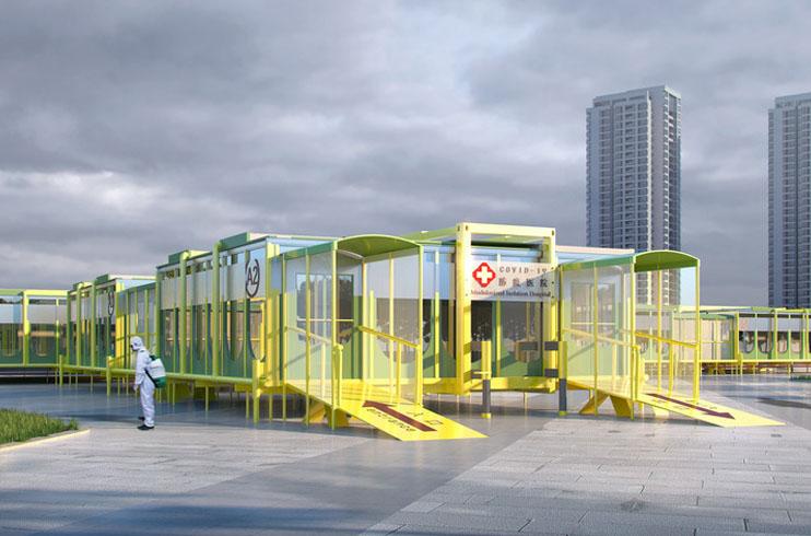 Hospital modular